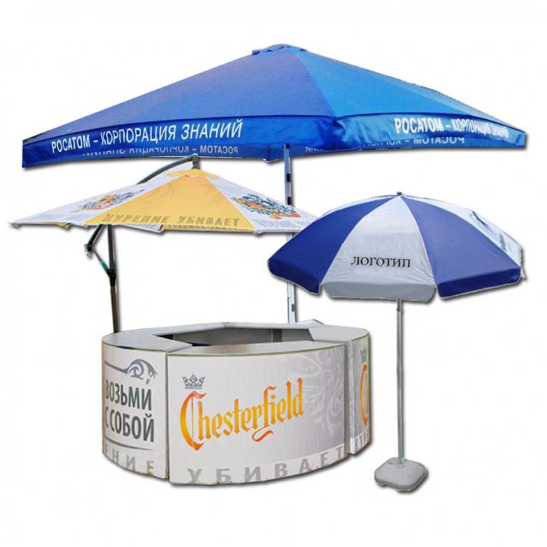 Какой зонт выбрать? 7. Рекламный зонт с полной запечаткой или зонт с логотипом?